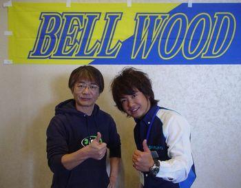 鈴木斉さんと11.20.27.jpg